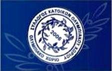 skox_logo_7483