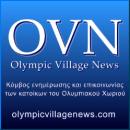 The Athens Olympic Village News_olympicvillagenews.com
