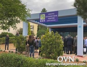 ΚΕΠ Ολυμπιακού Χωριού