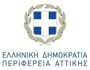 periferia_attikis