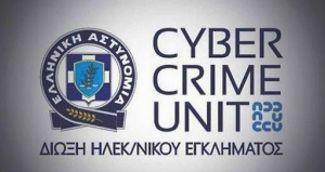 cyber_crime_division