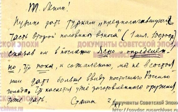 giati oi symmaxoi poulisan thn ellada tou 1922 (1)